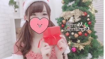 「やっと??( ??? )??」12/13(12/13) 03:53 | きょうかの写メ・風俗動画