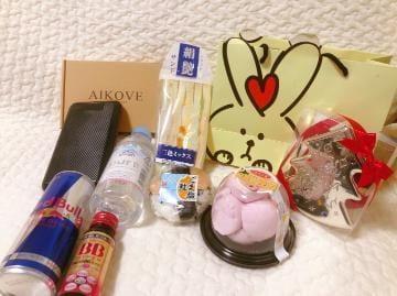 「✨〜Happy〜✨」12/13(12/13) 04:12   るな/清純派美少女降臨☆の写メ・風俗動画
