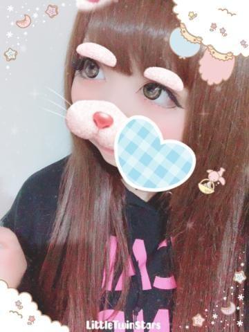 「おやすみ?」12/13(12/13) 08:04 | アイの写メ・風俗動画