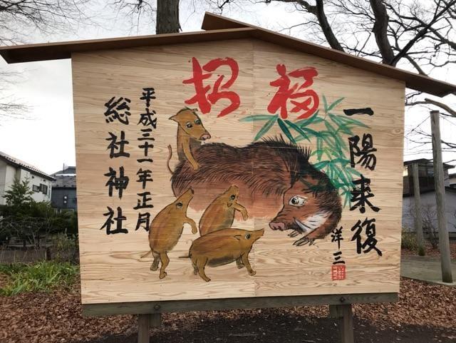 「お参り」12/13(12/13) 08:51 | りょうの写メ・風俗動画