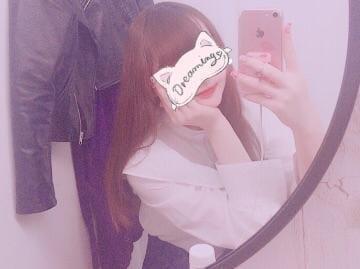 「ホテルコンソルトのNくん☆」12/13(12/13) 09:00 | ななおの写メ・風俗動画