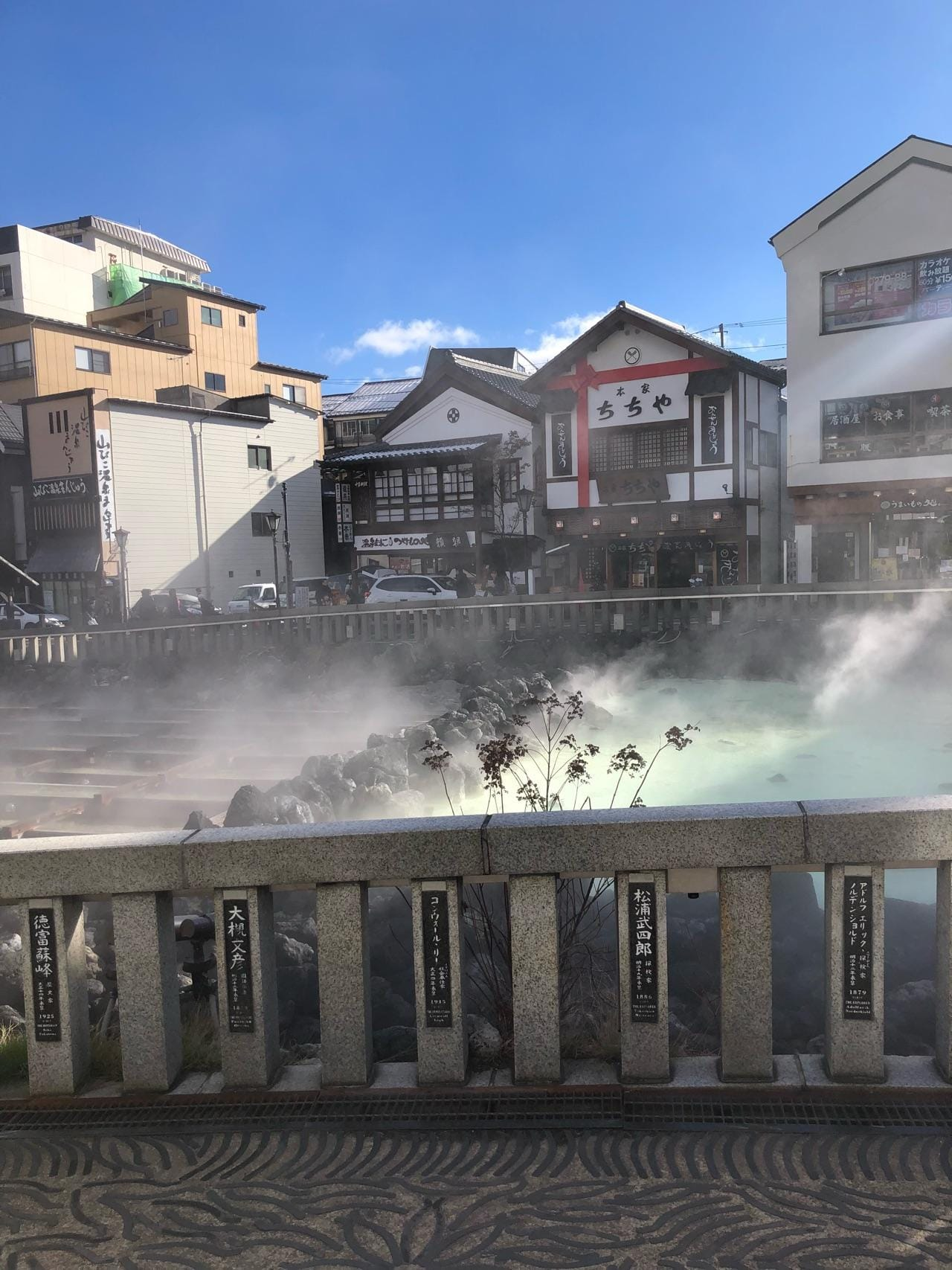 「また来月来ます〜」12/13(12/13) 10:39   えみの写メ・風俗動画