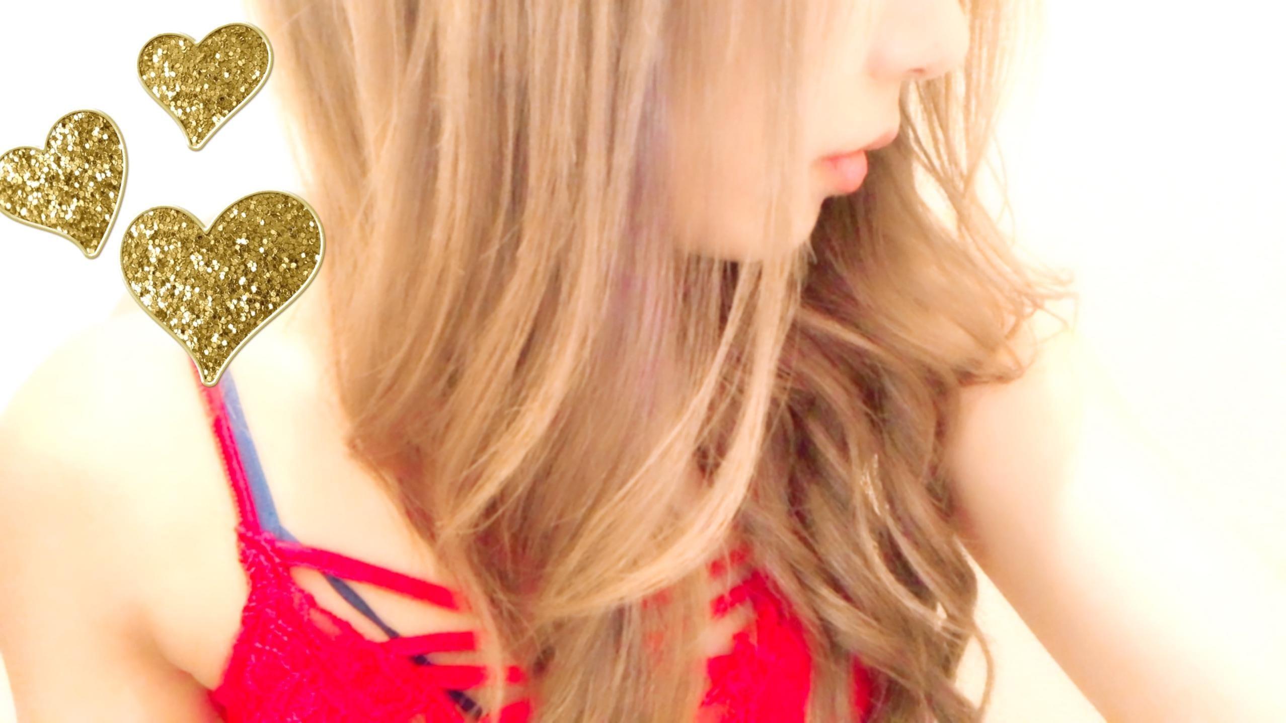 「昨日のお礼」12/13(12/13) 10:56 | りりなの写メ・風俗動画