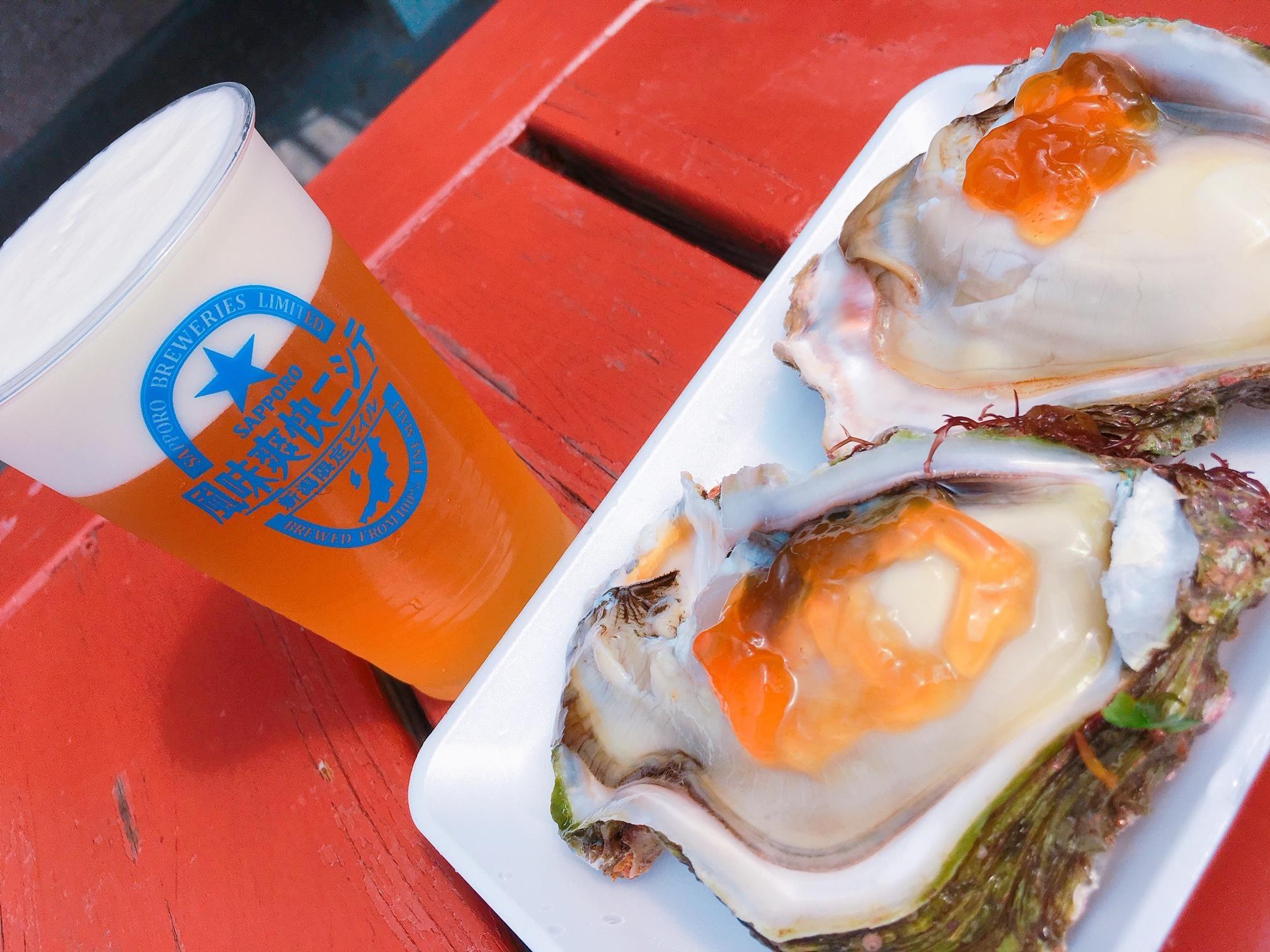 「牡蠣食べたい。笑」12/13(12/13) 11:04 | みうの写メ・風俗動画