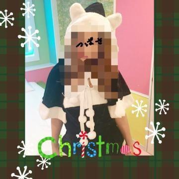 「可愛いすぎる(*´ω`*)」12/13(12/13) 12:35 | つばさの写メ・風俗動画