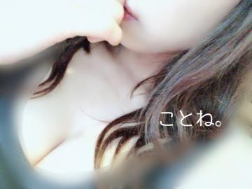 「何を食べてるんだ(笑)」12/13(12/13) 13:00 | ことねの写メ・風俗動画