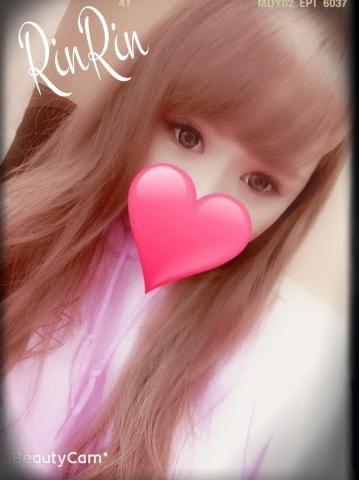 「こんにちわ?」12/13(12/13) 13:43   りんりんの写メ・風俗動画