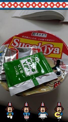 「やっと昼飯」12/13(12/13) 13:56 | 写真更新/美香(みか)艶女の写メ・風俗動画