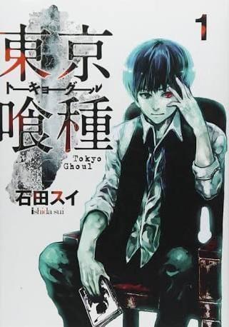 「東京グール」12/13(12/13) 14:30 | ほのかの写メ・風俗動画