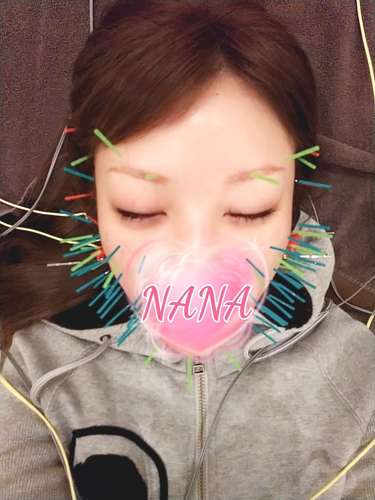 「NANA」12/13(12/13) 15:01 | ナナの写メ・風俗動画
