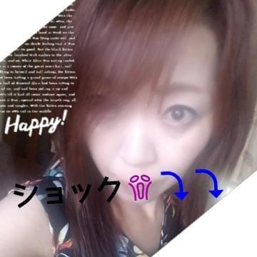 「ショック」12/13(12/13) 15:12 | 夢野さりぃ【オールオッケー】の写メ・風俗動画