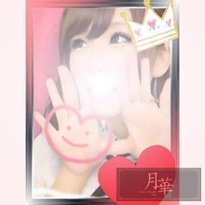 「おーい\(^o^)/」12/13(12/13) 16:55 | ミコトの写メ・風俗動画