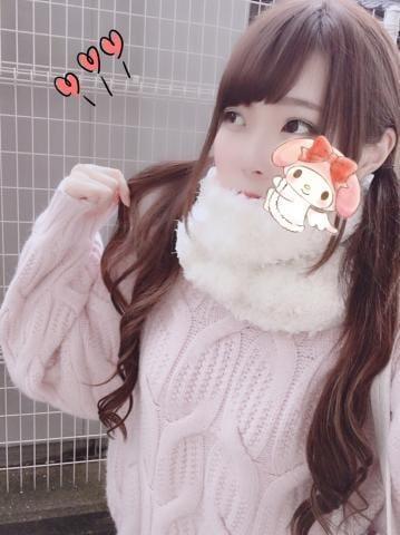 「明日ありがとうっ(*´`)」12/13(12/13) 17:03 | きょうかの写メ・風俗動画