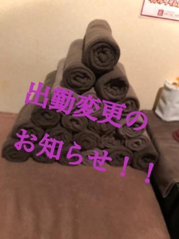 「お知らせです。」12/13(12/13) 17:25 | まりな【エロと癒しの融合】 の写メ・風俗動画