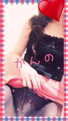 「ありがとう。」12/13(12/13) 18:00 | 菅野(かんの)の写メ・風俗動画
