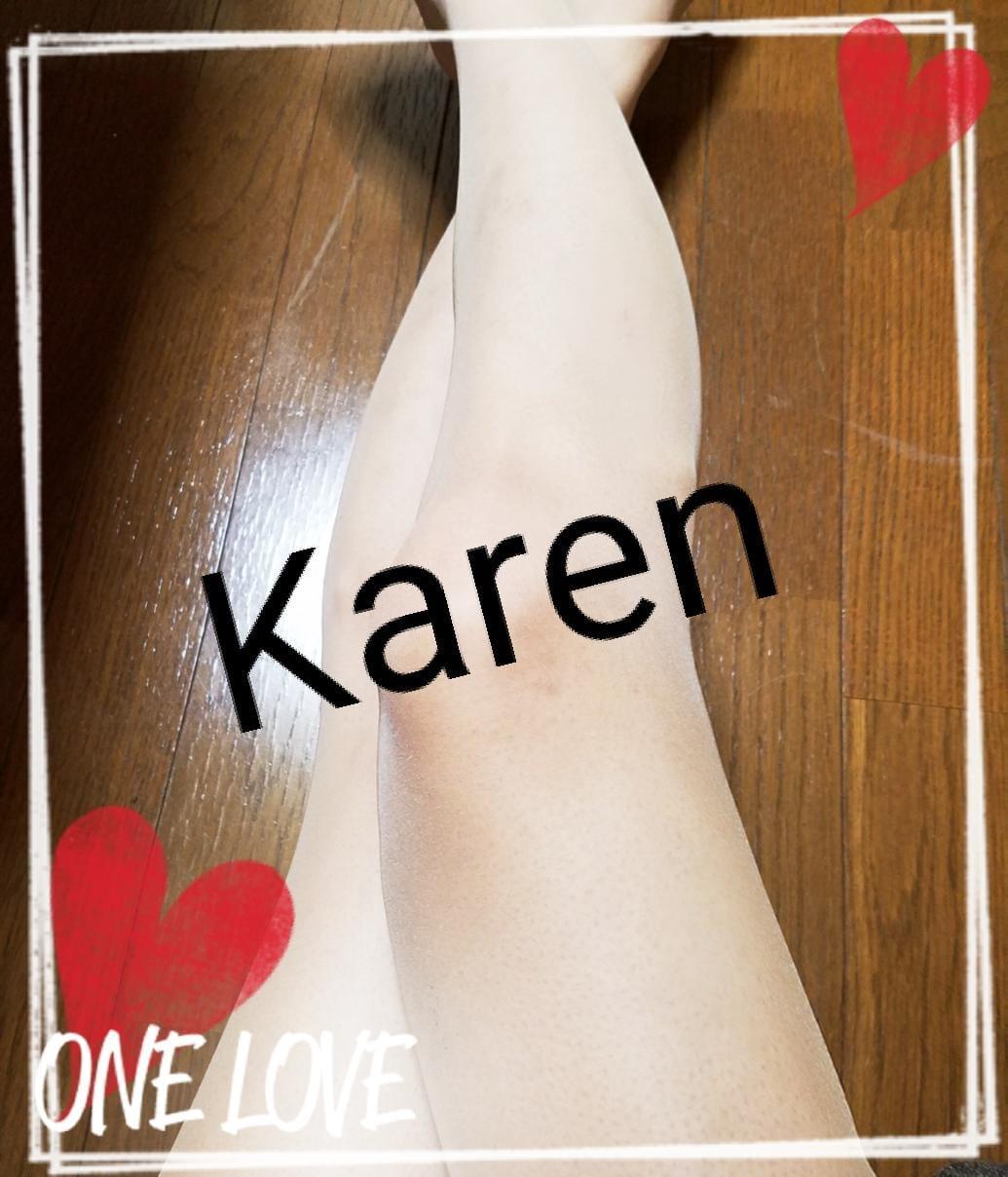 「お礼☆」12/13(12/13) 18:23 | カレンの写メ・風俗動画