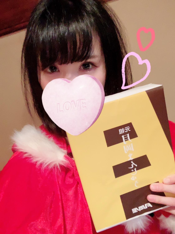 「ありがとう(*´?`*)」12/13(12/13) 18:37 | ゆうかの写メ・風俗動画