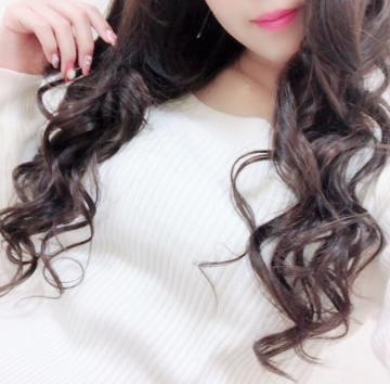 「お疲れさまです。」12/13(12/13) 19:05   栗山ありさの写メ・風俗動画
