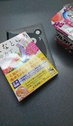 「出勤しました♪」12/13(12/13) 19:08   千夜(ちよ)の写メ・風俗動画