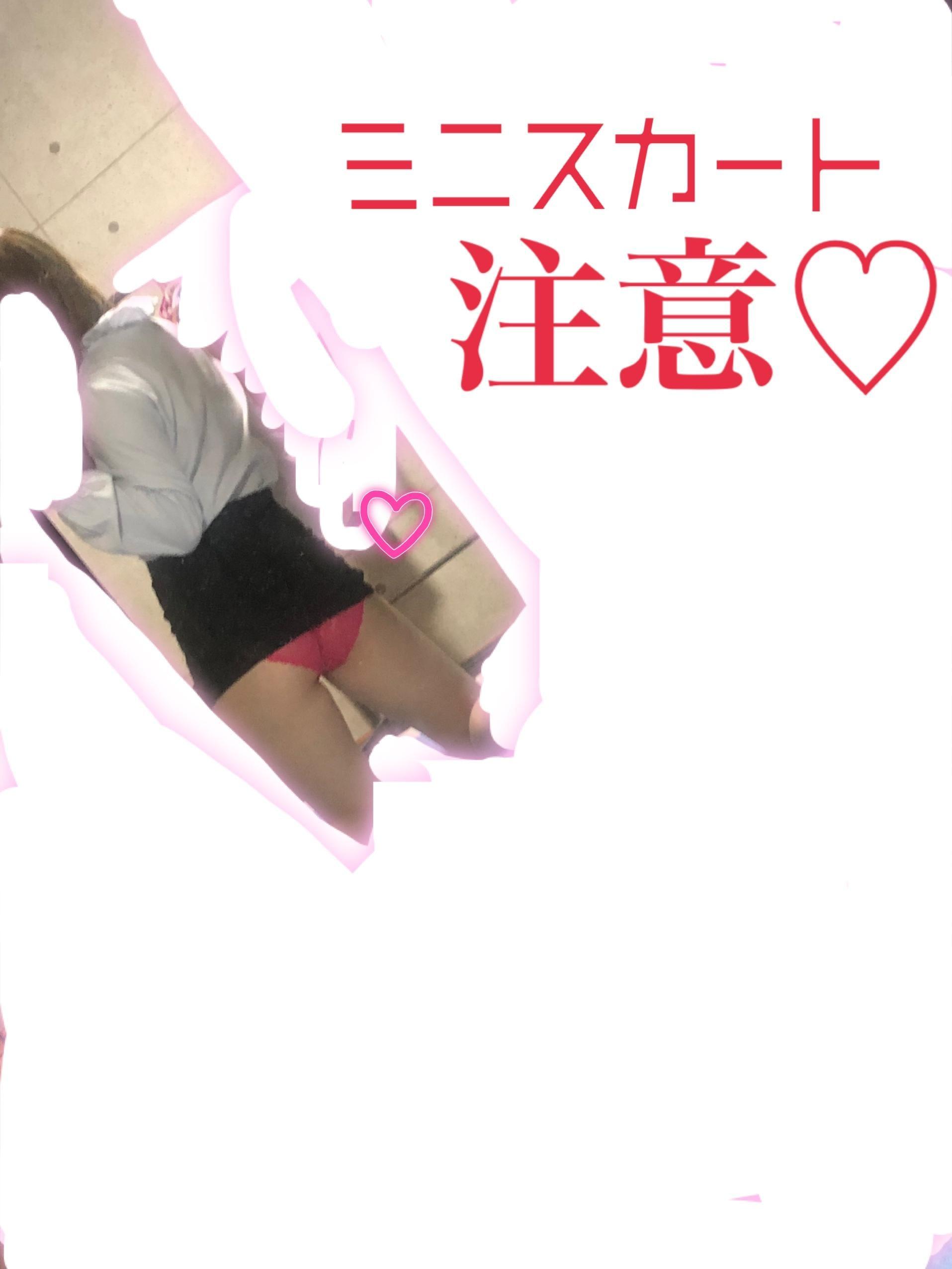 「出発!!!」12/13(12/13) 19:19   新人 りおんの写メ・風俗動画