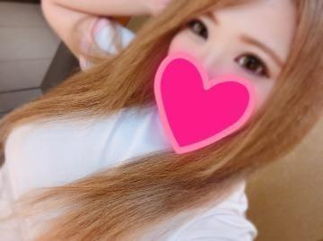 「出勤」12/13(12/13) 22:02 | りなの写メ・風俗動画