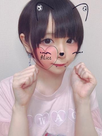 「先日のお礼」12/13(12/13) 22:02   アリスの写メ・風俗動画