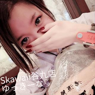 「初体験♡」12/13(12/13) 22:50 | ゆきなの写メ・風俗動画