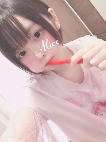 「先日のお礼」12/13(12/13) 23:00   アリスの写メ・風俗動画