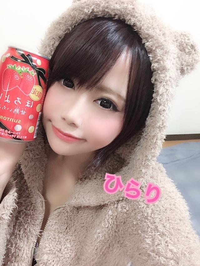 「ひらりのブログ」12/14(12/14) 02:17 | ひらりの写メ・風俗動画