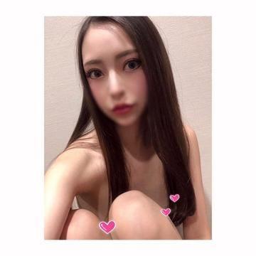 「ありがとう♡」12/14(12/14) 03:25   MEIの写メ・風俗動画