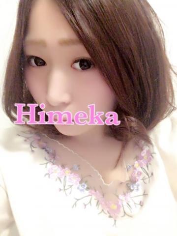 「トムKで会ったMさん」12/14(12/14) 04:06 | ヒメカの写メ・風俗動画