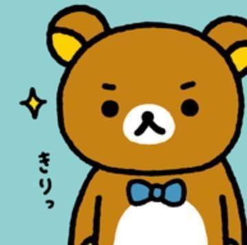 「朝ですね♡」12/14(12/14) 05:44 | あやの写メ・風俗動画
