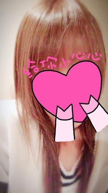 「ただぃま〜。」12/14(12/14) 06:24   なつこの写メ・風俗動画