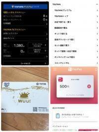「登録してみた」12/14(12/14) 10:17   よしえの写メ・風俗動画