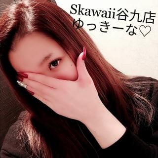 「おはよん♡」12/14(12/14) 11:38 | ゆきなの写メ・風俗動画