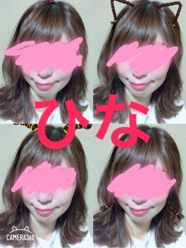 「上野回春」12/14(12/14) 11:46 | ひなの写メ・風俗動画