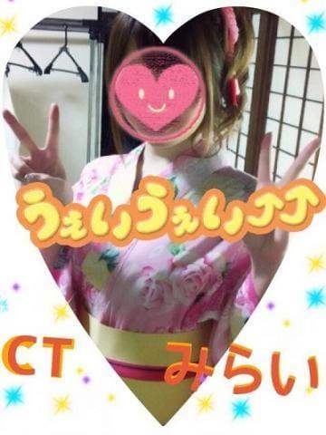 「まだ空いてるよ☆」12/14(12/14) 12:05 | みらいの写メ・風俗動画