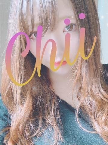 「明日です★」12/14(12/14) 12:30   ちいの写メ・風俗動画