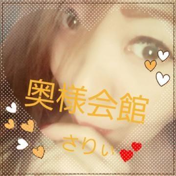 「来週わ」12/14(12/14) 13:42 | 夢野さりぃ【オールオッケー】の写メ・風俗動画
