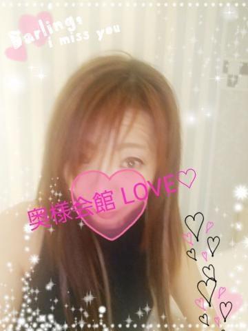 「お休み中」12/14(12/14) 13:43 | 夢野さりぃ【オールオッケー】の写メ・風俗動画