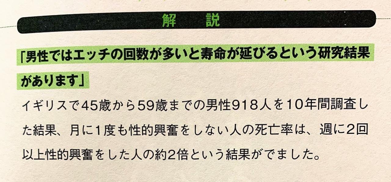 「出さないと〜」12/14(12/14) 14:50   はづき☆綺麗系の写メ・風俗動画