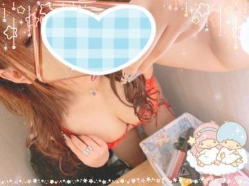 「おはよん?」12/14(12/14) 16:39 | アイの写メ・風俗動画