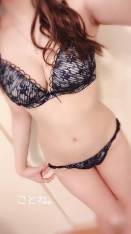 「暇すぎ〜ヾ(:3ヾ∠)_」12/14(12/14) 17:01 | ことねの写メ・風俗動画