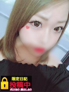 「出勤しました♪」12/14(12/14) 17:56    ななの写メ・風俗動画
