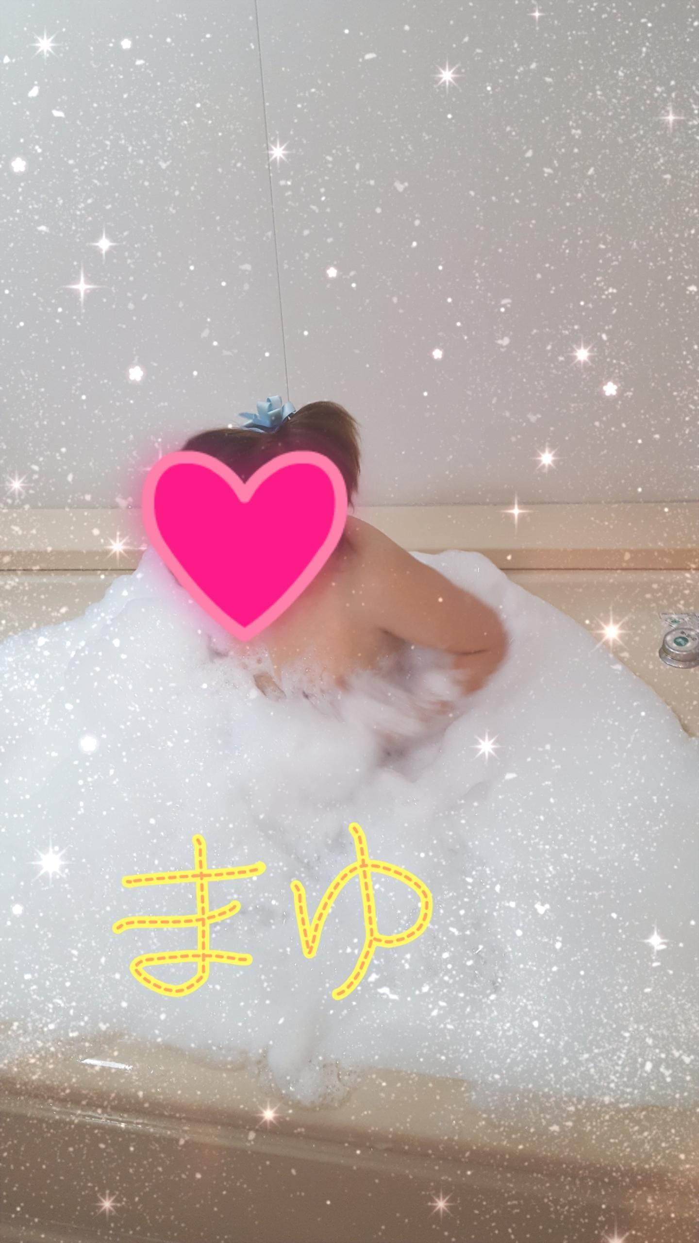 「しゅっきーん!!!」12/14(12/14) 17:59   まゆの写メ・風俗動画
