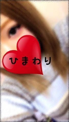 「Hさん」12/14(12/14) 18:27 | ひまわりの写メ・風俗動画