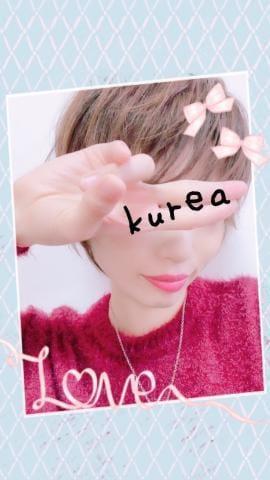 「12.14お礼 M様」12/14(12/14) 19:54   今井クレアの写メ・風俗動画