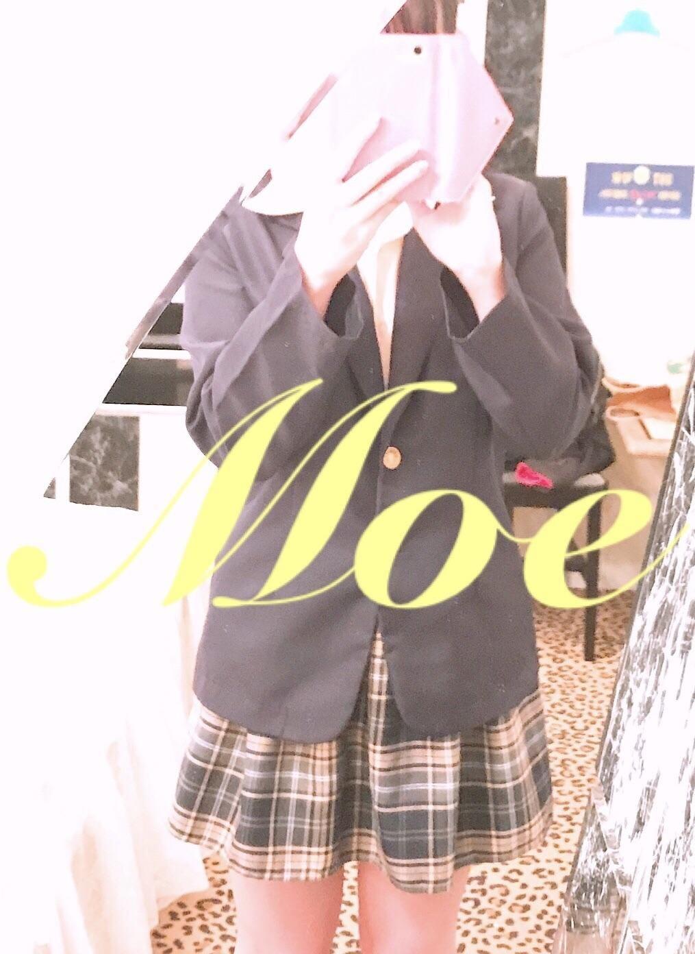 「お礼」12/14(12/14) 20:00   もえの写メ・風俗動画