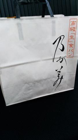 「汚物忘れてきた」12/14(12/14) 20:43 | 写真更新/美香(みか)艶女の写メ・風俗動画