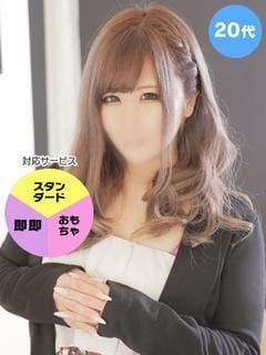 「出勤しました♪」12/14(12/14) 20:46 | ましろ☆経験浅めのおっとり娘の写メ・風俗動画